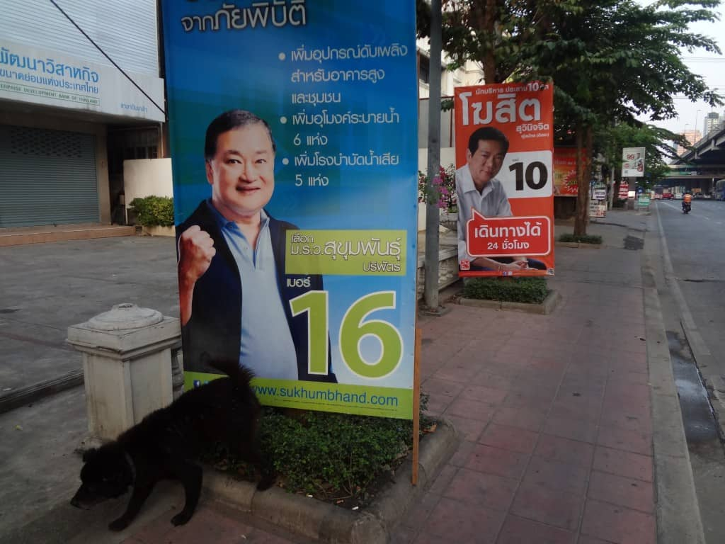 """Election adds are posted all over.  To me the one on the left says, """"Vote for me or I'll punch you in the face."""""""
