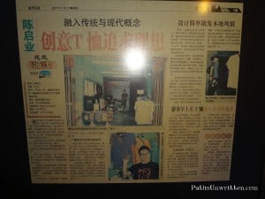 An article written about the owner of the guesthouse.