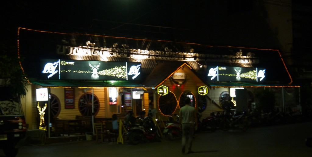 The exterior of the Thai live music venue.