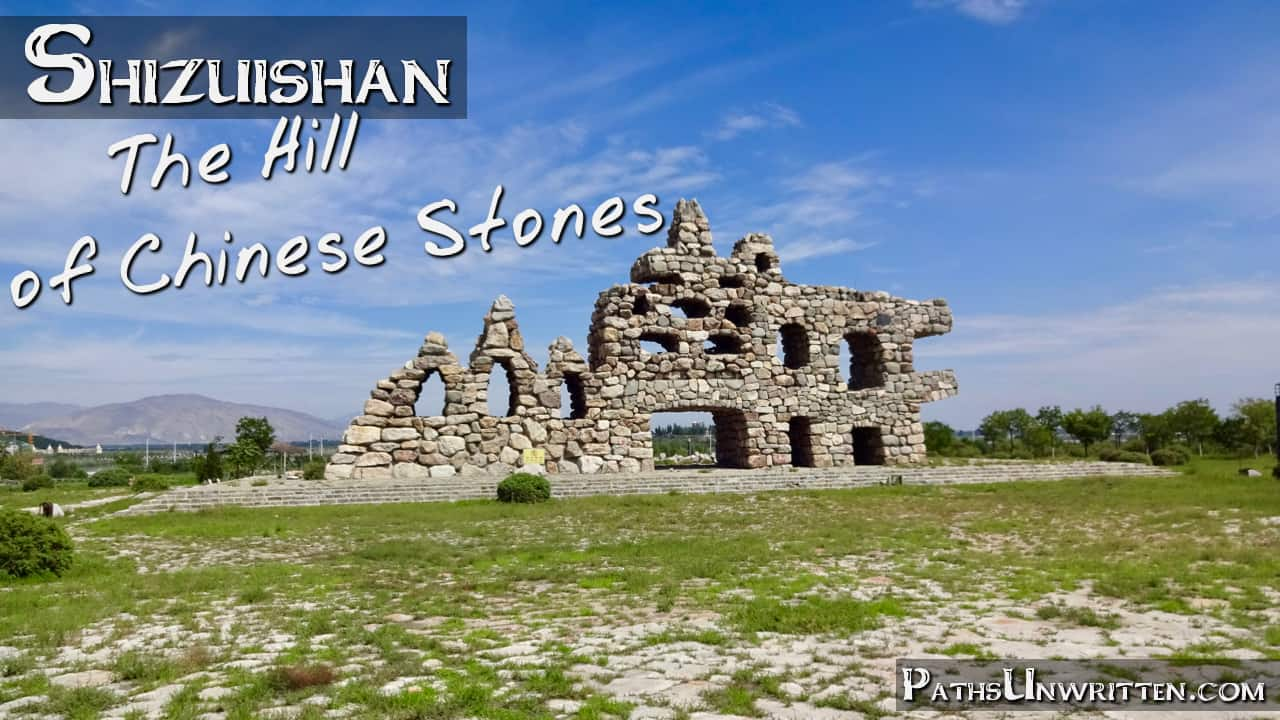 Shizuishan: The Hill of Chinese Stones