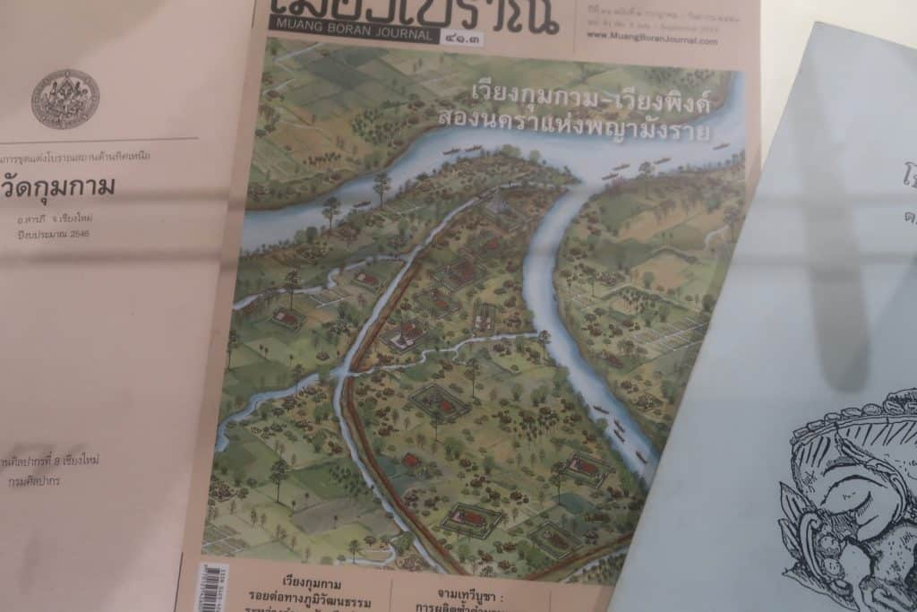 """Depiction of Wiang Kum Kam in the Muang Boran (""""Ancient City"""") magazine in the Wiang Kum Kam Information Center"""